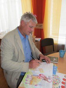 Борисов Генадій