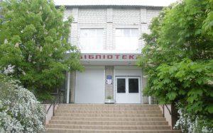 Березанська районна бібліотека