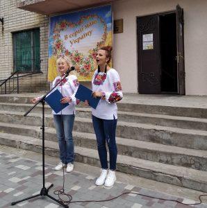 Очаківська міська бібліотека