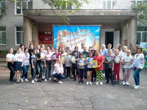 Мішково-Погорілівська загальноосвітня санаторна школа-інтернат I-III ступенів