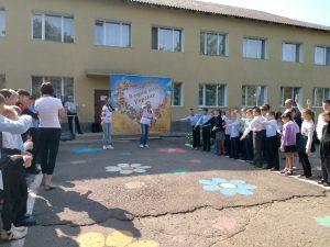 Широколанівська спеціальна загальноосвітня школа-інтернат
